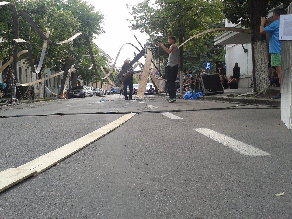 instalatia de strada